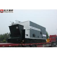 Buy cheap 1Ton - 20 T Biomass Steam Boiler Using Wood Coal Fuel High Efficiency from wholesalers