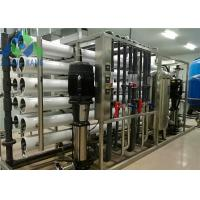 Buy cheap Full Automatic Boiler Feed Water Treatment System Industrial Use Customized Output from wholesalers