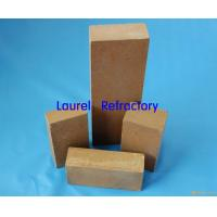 Buy cheap High Temperature Resistance Magnesia Brick For Nonferrous Metal Melting Furnace from wholesalers