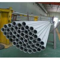 Buy cheap stainless ASTM A249 TP304 welded tube from wholesalers