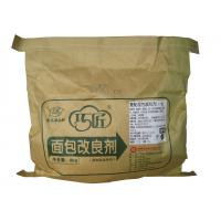 Buy cheap Haccp Emulsifier Bread Improver Food Grade With 2mg/Kg Arsenic from wholesalers