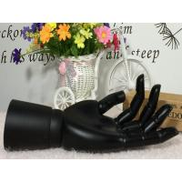 Buy cheap Display Mannequin Wooden Hand For Garment And Fashion(Black) from wholesalers