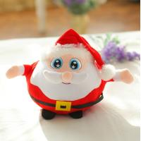 Buy cheap 20cm Small Cute Red Animated Plush Christmas Toys Santa Claus White Beard Pattern from wholesalers