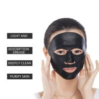 Buy cheap Pore Cleaner Black Gold Sheet Mask , Anti Wrinkle Face Mask Help Restore Skin Structure from wholesalers