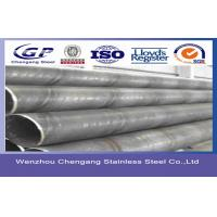 Buy cheap 60mm Heavy Wall Structural Steel Pipe / Tubes 309S 0Cr23Ni13 Polished For Decoration from wholesalers