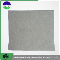 Buy cheap Nonwoven Geotextile Filter Fabric With Water Permeability PP 200G from wholesalers