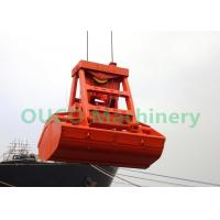 Buy cheap Robust Design Radio Remote Control Grab 12 Cubic Clamshell Grapple Bucket from wholesalers