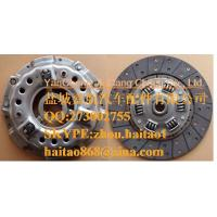 Buy cheap Forklift Parts Clutch Disc 275*21,7FD/G10-35(0009-0609) (31270-23361-71,31280-23601-71,31280-23361-71) from Wholesalers