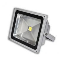 Buy cheap 6650lm High Lumen 70w waterproof 80 CRI high power led flood light replacement bulbs from wholesalers