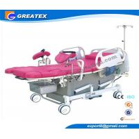 Buy cheap Multi - Functional abortion / obstetric labour table equipment Stainless Steel from wholesalers