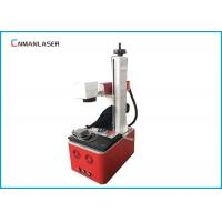 Buy cheap 20W Portable Fiber Laser Marking Machine 20kHz -100kHz With Computer from wholesalers