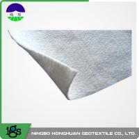 Buy cheap 100% Polyester Continuous Filament Nonwoven Geotextile Filter Fabric FNG80 from wholesalers
