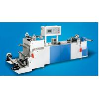 Buy cheap Folding Film Material Label Slitter Rewinder Machine Center Sealing Equipment from wholesalers