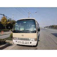 Buy cheap used cars Good condition Japan made used microbus second hand minibus for sale from wholesalers