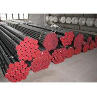 Buy cheap Gas Seamless Line Pipe Thin Wall Steel Tubing X80Q PSL2 API 5L Standard Offshore Service from wholesalers