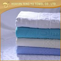 Buy cheap Finest quality new jacquard towel hotel towel promotion towel from wholesalers