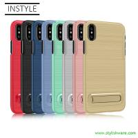 Buy cheap Factory Wholesale Plastic Phone Case, Hard PC mobile Case, Case Cover with kickstand, colorful anti-slip mobile case from wholesalers