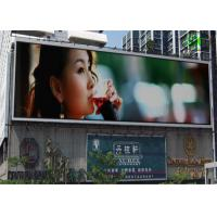 Buy cheap Big Music Festival P7.62 mm Outdoor Rental RGB Led Display For Stage Background Show from wholesalers