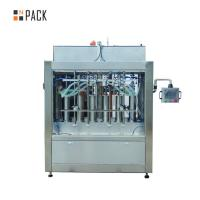 Buy cheap Mechanical Insecticide Container Filling Machine 800-4200 Bph Capacity from wholesalers