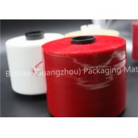 Buy cheap Biaxially Oriented Polyester Tear Strip Tape , Gold Stamping Self Adhesive Tear from wholesalers