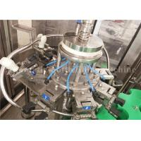 Buy cheap Automatic 330ML Glass Bottle Juice Filling Capping Production Machine For Small Juice Plant from wholesalers