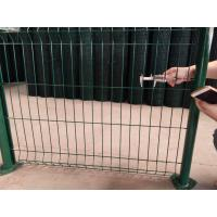 Buy cheap 50*200MM Triangular Bending Heavy Duty Wire Fence Panels Pvc Coated 6ft Height from wholesalers
