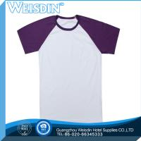 Buy cheap Yarn dyed hot sale 100% cotton halloween tshirt for men hot press machine from wholesalers