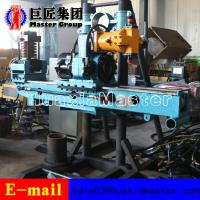 Buy cheap All hydraulic steel wire coring exploration rig for KY-6075 metal mine from wholesalers