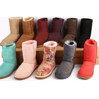 Buy cheap Fashion Australia Sheepskin Winter Snow Boots/Classic Short Boots (5825) from wholesalers