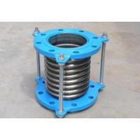 Buy cheap bellows expansion joint,Corrugated Compensator from wholesalers