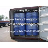 Buy cheap Feed Grade Choline Chloride 50% 60% 70% Additives/oil drilling fluid shale stabilizers from wholesalers