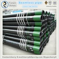 Buy cheap API SPEC. 5CT Seamless Casing Pipe, Steel Grade J55,N80,P110,PH-6 Petroleum Casing and Tubing in oil and gas from wholesalers