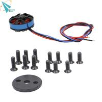 Buy cheap 6008 320KV Multicopter outrunner bldc motor from wholesalers