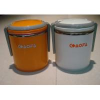 Buy cheap Stainlesssteel lunch box tiffin box from wholesalers