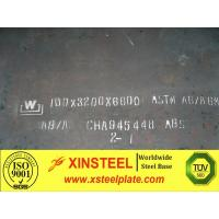 Buy cheap S620Q high strength low alloy steel from wholesalers