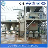Buy cheap Professional Dry Mortar Plant / MG series Pre - Mixed Dry Mortar Mixer Machine from wholesalers