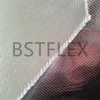 Buy cheap Aluminized Heat Shield Mat from wholesalers