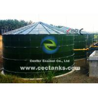 Buy cheap Glass Fused Steel Tanks for Biogas Digester, CSTR, AF, UASB With Biogas Holder Storage Double Membrane System from wholesalers