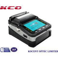 Buy cheap KCO-AI7 Fiber Optic Splicer Core Alignment FTTH Drop Cable Fusion Machine OEM AI8 from wholesalers