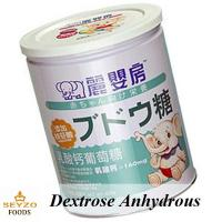 Quality Dextrose Anhydrous----Artificial Food Grade sweetener additives used in Bakery and beverage and Food processing for sale