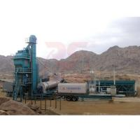 Buy cheap QLB-Y1000 Mobile Asphalt Mixing Plant from wholesalers