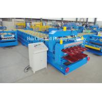 Buy cheap High Frequency Double Layer Glazed Tile Roll Forming Machine With 15 / 21 Rows from wholesalers