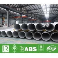 Buy cheap Large Diameter  Welded  Stainless steel mechanical tubing Astm a358 from wholesalers