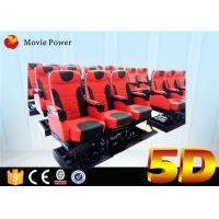 Buy cheap 6 / 9 / 12 Seats 5d Cinema System 6 Dof Platform large 5d Theater 5d Cinema Equipment from wholesalers