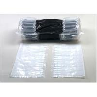 Buy cheap air bags for packaging from wholesalers