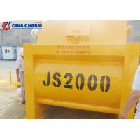 Buy cheap JS200 Industrial Concrete Mixer Machine Automatic 2 × 37KW Agitator Power from wholesalers