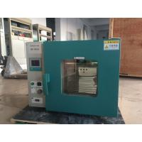Buy cheap PID Controller DHG-9920A Environmental Test Chamber Durable Drying Oven from wholesalers