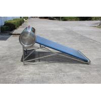 Buy cheap 180L Solar Powered water heater with  Evacuated Tube Solar Collectors from wholesalers