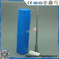 Buy cheap F00V C01 352 and bosch F00V C01 352 bosch pressure relief valve  FooV C01 352 from wholesalers
