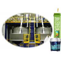 Buy cheap Metallic Project Industrial Protective Coatings Anti Rust Paint Waterproof product
